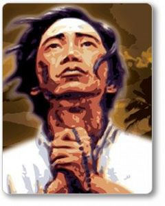View Saint of the Day: St. Lorenzo Ruiz